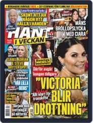 Hänt i Veckan (Digital) Subscription September 11th, 2019 Issue
