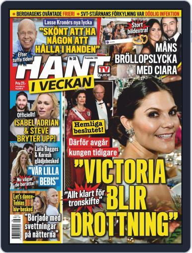 Hänt i Veckan (Digital) September 11th, 2019 Issue Cover