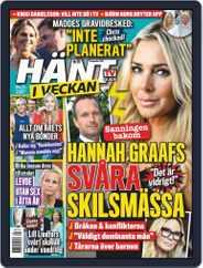 Hänt i Veckan (Digital) Subscription September 18th, 2019 Issue