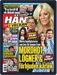 Hänt i Veckan (Digital) Subscription October 2nd, 2019 Issue