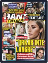 Hänt i Veckan (Digital) Subscription October 9th, 2019 Issue
