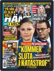 Hänt i Veckan (Digital) Subscription October 30th, 2019 Issue