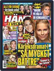 Hänt i Veckan (Digital) Subscription November 6th, 2019 Issue