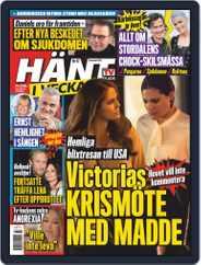 Hänt i Veckan (Digital) Subscription November 13th, 2019 Issue