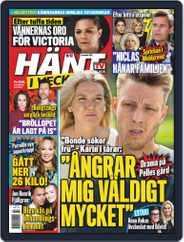Hänt i Veckan (Digital) Subscription December 4th, 2019 Issue