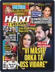 Hänt i Veckan (Digital) Subscription December 11th, 2019 Issue