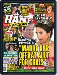 Hänt i Veckan (Digital) Subscription December 18th, 2019 Issue