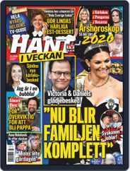 Hänt i Veckan (Digital) Subscription December 30th, 2019 Issue