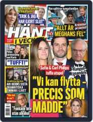 Hänt i Veckan (Digital) Subscription January 15th, 2020 Issue