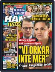 Hänt i Veckan (Digital) Subscription January 22nd, 2020 Issue