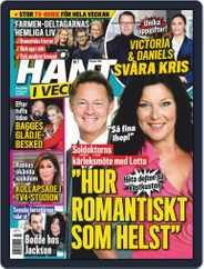 Hänt i Veckan (Digital) Subscription February 5th, 2020 Issue