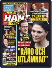 Hänt i Veckan (Digital) Subscription February 12th, 2020 Issue