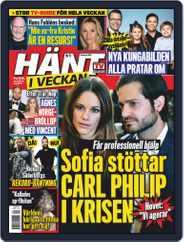 Hänt i Veckan (Digital) Subscription February 19th, 2020 Issue