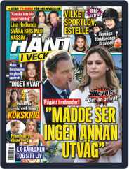 Hänt i Veckan (Digital) Subscription February 26th, 2020 Issue