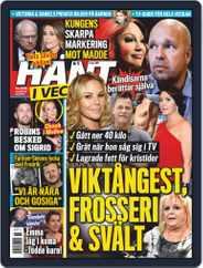 Hänt i Veckan (Digital) Subscription March 4th, 2020 Issue