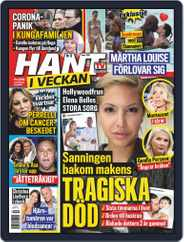 Hänt i Veckan (Digital) Subscription March 11th, 2020 Issue