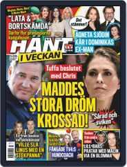 Hänt i Veckan (Digital) Subscription March 18th, 2020 Issue