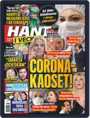 Hänt i Veckan (Digital) Subscription March 25th, 2020 Issue