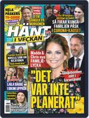 Hänt i Veckan (Digital) Subscription April 1st, 2020 Issue