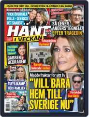 Hänt i Veckan (Digital) Subscription April 15th, 2020 Issue