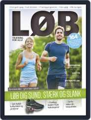 Alt om videnskab (Digital) Subscription July 1st, 2018 Issue
