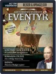 Alt om videnskab (Digital) Subscription September 1st, 2018 Issue