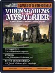 Alt om videnskab (Digital) Subscription December 1st, 2018 Issue