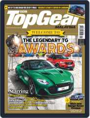 TopGear Malaysia (Digital) Subscription January 1st, 2019 Issue