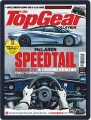 TopGear Malaysia (Digital) Subscription February 1st, 2019 Issue