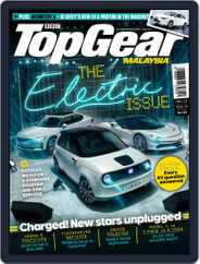 TopGear Malaysia (Digital) Subscription May 1st, 2019 Issue