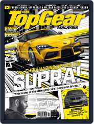 TopGear Malaysia (Digital) Subscription July 1st, 2019 Issue