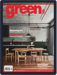 Green (Digital) Subscription March 1st, 2018 Issue