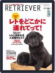 RETRIEVER(レトリーバー) (Digital) Subscription October 1st, 2014 Issue