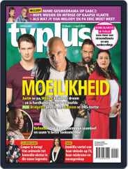 TV Plus Afrikaans (Digital) Subscription March 25th, 2020 Issue