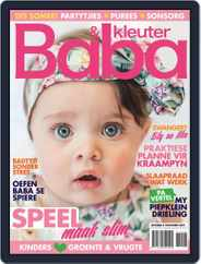 Baba & Kleuter (Digital) Subscription October 1st, 2019 Issue