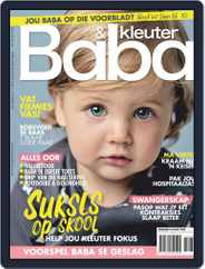 Baba & Kleuter (Digital) Subscription February 1st, 2020 Issue