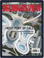 Beijing Review (Digital) Subscription April 23rd, 2020 Issue