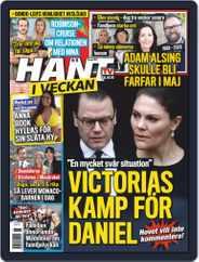 Hänt i Veckan (Digital) Subscription April 22nd, 2020 Issue