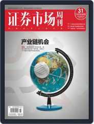 Capital Week 證券市場週刊 (Digital) Subscription April 24th, 2020 Issue