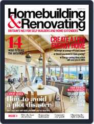 Homebuilding & Renovating (Digital) Subscription August 1st, 2019 Issue