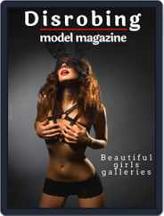 Disrobing model Magazine (Digital) Subscription March 1st, 2021 Issue