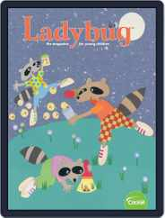 Ladybug Stories, Poems, And Songs Magazine For Young Kids And Children (Digital) Subscription May 1st, 2020 Issue