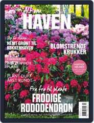 Alt om haven (Digital) Subscription May 1st, 2020 Issue