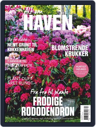 Alt om haven May 1st, 2020 Digital Back Issue Cover