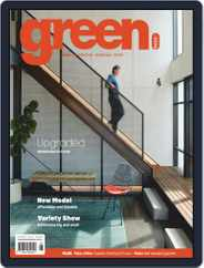 Green (Digital) Subscription May 1st, 2020 Issue