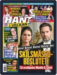 Hänt i Veckan (Digital) Subscription May 6th, 2020 Issue