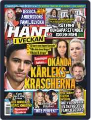 Hänt i Veckan (Digital) Subscription May 13th, 2020 Issue