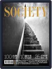 Taiwan Tatler Society Magazine (Digital) Subscription July 28th, 2016 Issue