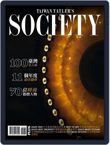 Taiwan Tatler Society May 30th, 2013 Digital Back Issue Cover