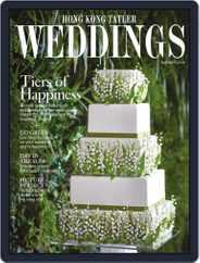 Hong Kong Tatler Weddings Magazine (Digital) Subscription August 1st, 2018 Issue
